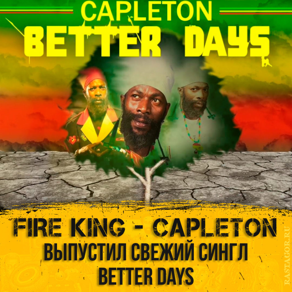Capleton - Better Days