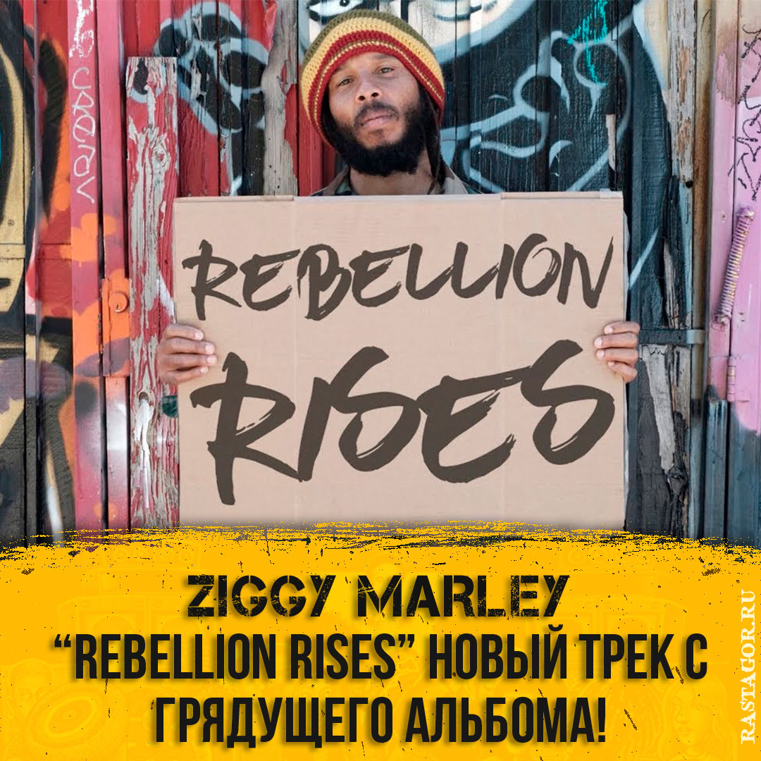 Ziggy Marley - Rebellion Rises