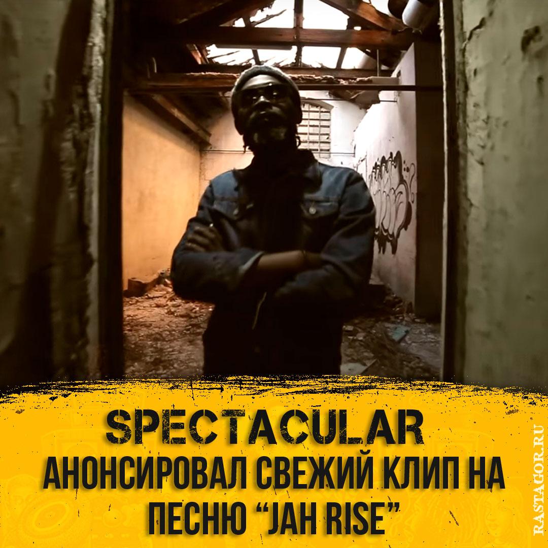 Spectacular - Jah Rise